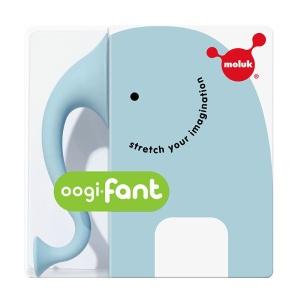 Oogifant - trompa elefantului (MK43240)